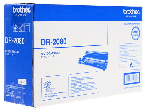 Brother DR-2080